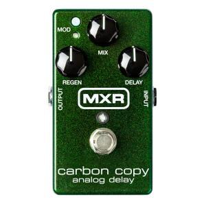 DUNLOP M169 MXR CARBON COPY-EA