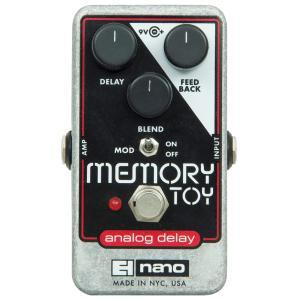 ELECTRO-HARMONIX Electro Harmonix Memory Toy